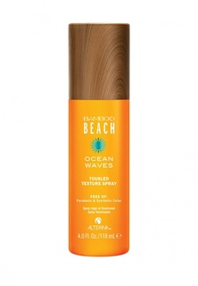 Сыворотка для волос Alterna