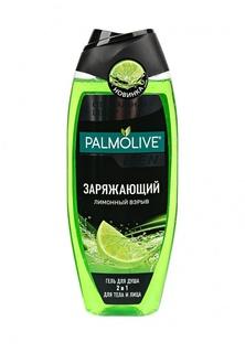 Гель для душа Palmolive