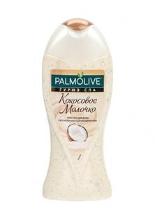 Крем-гель для душа Palmolive