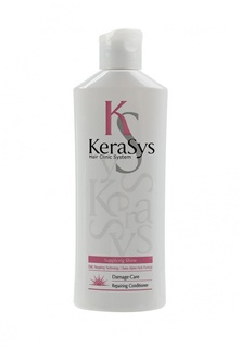 Кондиционер для волос Kerasys