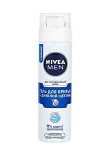 Гель для бритья Nivea