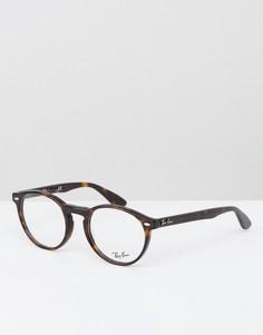Коричневые круглые очки с прозрачными стеклами Ray-Ban 0RX5283 2012 51 - Коричневый