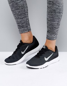 Черные кроссовки Nike Training Flex - Черный