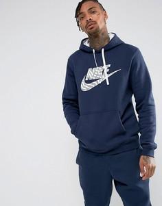 Темно-синий худи Nike 861726-451 - Темно-синий