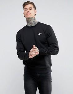 Черный свитшот с круглым вырезом и логотипом-галочкой Nike Club 804340-010 - Черный