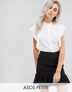 Блузка с рюшами на плечах ASOS PETITE - Белый