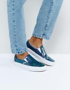 Классические кроссовки-слипоны Vans - Синий
