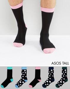 Набор из 5 носков в контрастный горошек ASOS TALL - Мульти