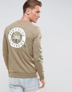 Облегающий свитшот с принтом на спине и рукавах ASOS - Бежевый