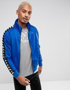 Спортивная куртка в стиле ретро на молнии Kappa - Синий