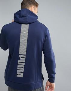 Куртка с молнией до груди Puma Evo - Темно-синий