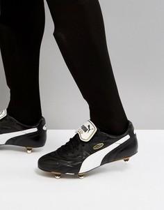 Черные футбольные бутсы Puma King Pro 17011401 - Черный
