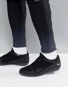 Черные ботинки Puma IGNITE 365 Netfit Astro Turf 10447504 - Черный