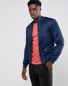 Куртка Minimum Santo - Темно-синий
