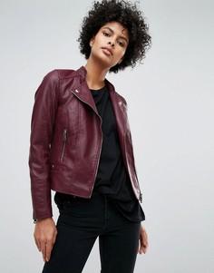 Байкерская куртка из искусственной кожи Vero Moda - Фиолетовый