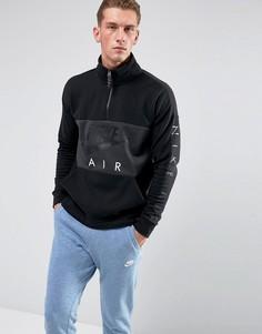 Черный свитшот с молнией до груди Nike Air 861620-010 - Черный