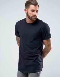 Свободная футболка G-Star Stalt - Черный