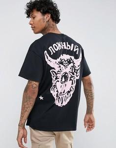 Оверсайз-футболка с принтом на спине HNR LDN - Черный Honour