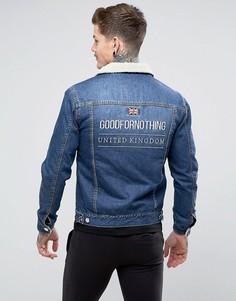 Синяя обтягивающая джинсовая куртка с подкладкой из искусственного меха Good For Nothing - Синий