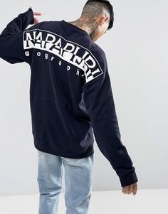 Темно-синий свитшот с логотипом Napapijri Tier 1 - Темно-синий