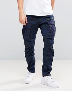 Синие суженные книзу брюки с камуфляжным принтом и молнией G-Star Rovic PM 3D - Синий