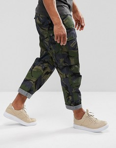 Свободные брюки 7/8 с камуфляжным принтом G-Star Rovic - Зеленый