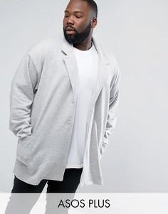 Серое легкое оверсайз-пальто удлиненного кроя из меланжевого трикотажа ASOS PLUS - Серый