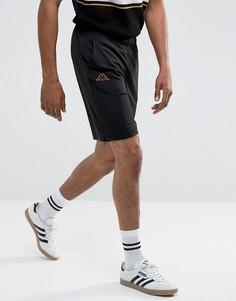 Шорты с поясом на шнурке Kappa - Черный