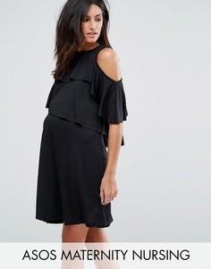 Платье с вырезами на плечах и рюшами ASOS Maternity NURSING - Черный