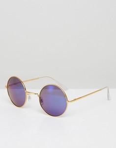 Круглые солнцезащитные очки с синими стеклами 7x - Золотой