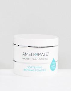 Смягчающая пудра для ванны Ameliorate - Бесцветный