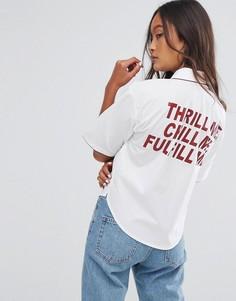 Рубашка в стиле боулинг с надписью на спине Thrill Me STYLENANDA - Белый
