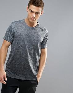 Серая футболка adidas Training BK6134 - Серый