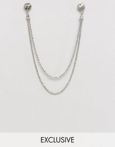 Серебристое украшение для воротника в виде заклепок с цепочкой DesignB London эксклюзивно для ASOS - Серебряный