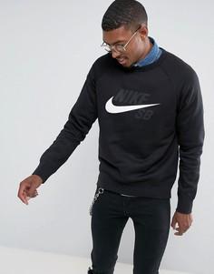 Черный свитшот с круглым вырезом Nike SB 860106-010 - Черный