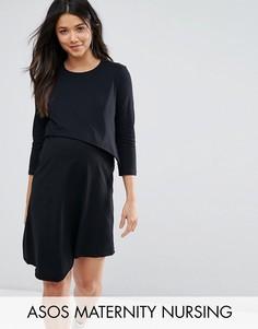 Асимметричное двухслойное платье в полоску с рукавами 3/4 ASOS Maternity NURSING - Черный