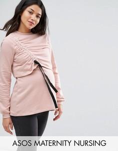 Свитшот со шнурком ASOS Maternity NURSING LOUNGE - Розовый