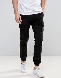 Узкие брюки с манжетами Jack & Jones Intelligence - Зеленый