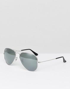 Солнцезащитные очки-авиаторы Ray-Ban 0RB3025 - Серебряный