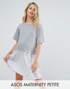 Свободное платье-футболка с тканым присборенным подолом ASOS Maternity PETITE - Серый