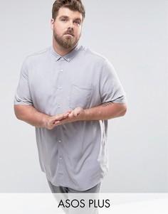 Серая вискозная рубашка классического кроя с эффектом кислотной стирки ASOS PLUS - Серый