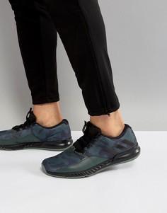 Черные кроссовки adidas Training Crazy Train Pro BA9004 - Черный
