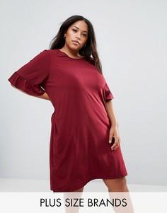 Свободное платье с оборками на рукавах Junarose - Фиолетовый