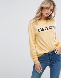 Желтый джемпер New Look Sisterhood - Желтый