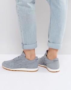Серые классические кожаные кроссовки Reebok - Серый