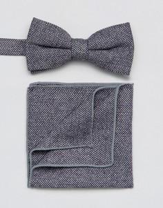 Галстук-бабочка и платок для пиджака 7X - Темно-синий