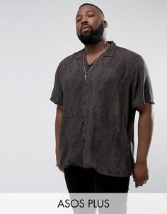 Черная оверсайз-рубашка с принтом пейсли ASOS PLUS - Черный