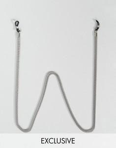 Серебристая цепочка для солнцезащитных очков DesignB London эксклюзивно для ASOS - Серебряный
