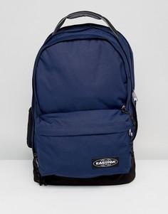 Темно-синий рюкзак Eastpak Yoffa - Темно-синий