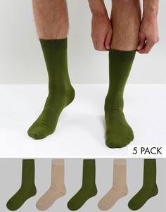 5 пар носков Brave Soul - Мульти